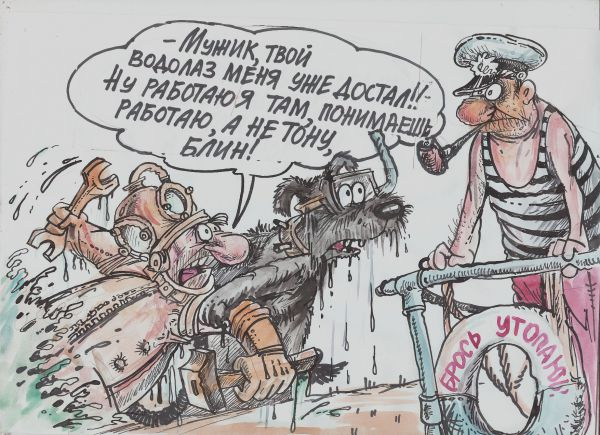 Карикатура: Спасатель, Бауржан Избасаров