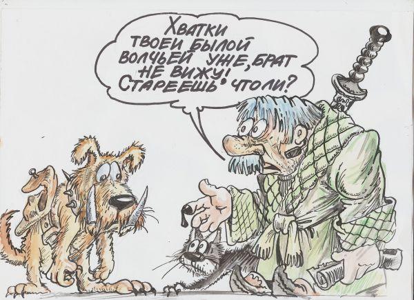 Карикатура: Старею!, Бауржан Избасаров