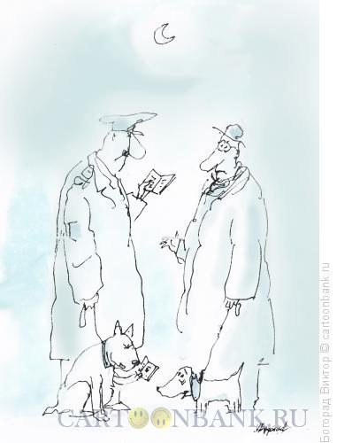 Карикатура: Проверка на дорогах, Богорад Виктор