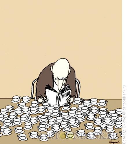 Карикатура: Разборчивый и нерешительный, Богорад Виктор