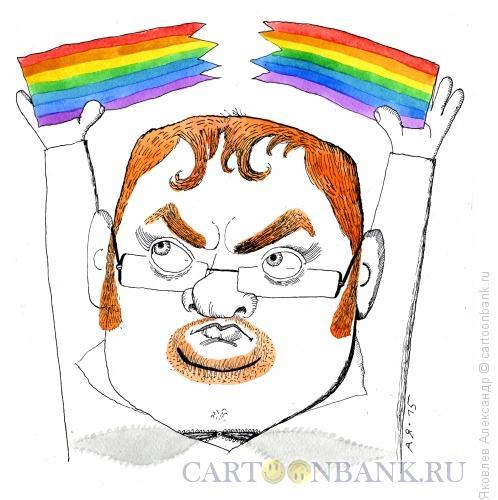 Карикатура: Виталий Милонов, Яковлев Александр
