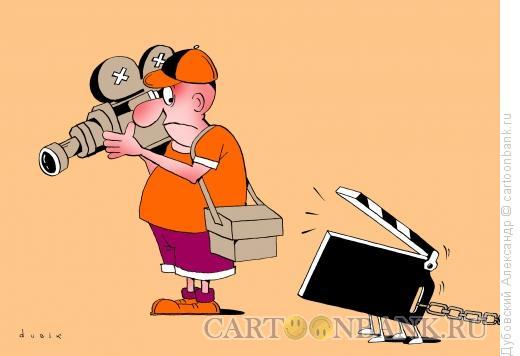 Карикатура: Дубли, Дубовский Александр