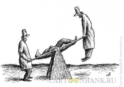 Карикатура: больной на качелях, Гурский Аркадий