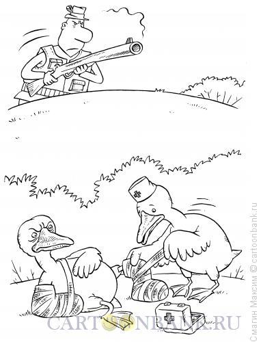 Карикатура: Медицинская помощь на охоте, Смагин Максим