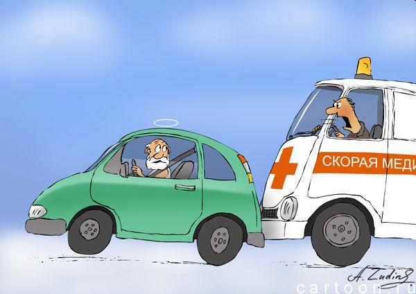 """Карикатура: Уступи """"Скорой""""!, Александр Зудин"""