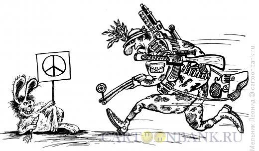 Карикатура: Заяц- пацифист, Мельник Леонид