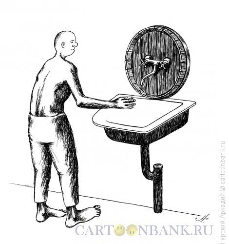 Карикатура: человек перед умывальником, Гурский Аркадий