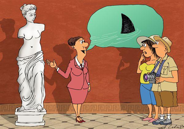 Карикатура: опасное плавание, Aleksandr Zudin