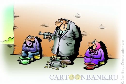 Карикатура: С позиции силы, Кийко Игорь
