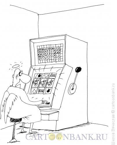 Карикатура: Джекпот, Шилов Вячеслав