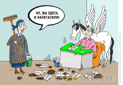 Карикатура: Аврал, Тарасенко Валерий