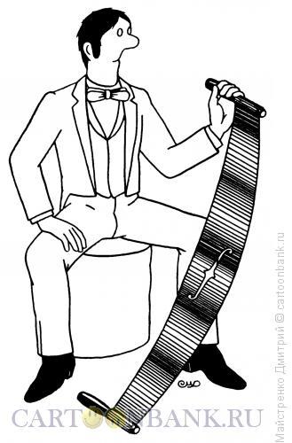 Карикатура: Пиломузыка, Майстренко Дмитрий