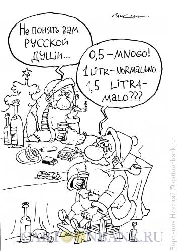 Карикатура: Застолье, Воронцов Николай