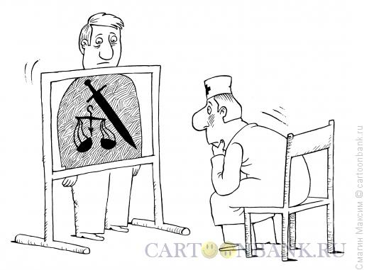Карикатура: Закон внутри, Смагин Максим
