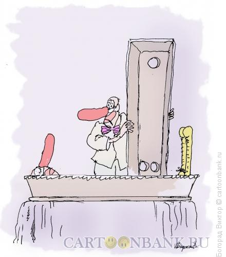 Карикатура: Гроб для клоуна, Богорад Виктор