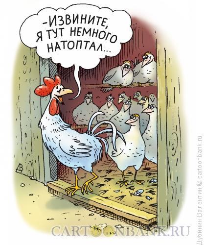 Карикатура: Натоптал, Дубинин Валентин