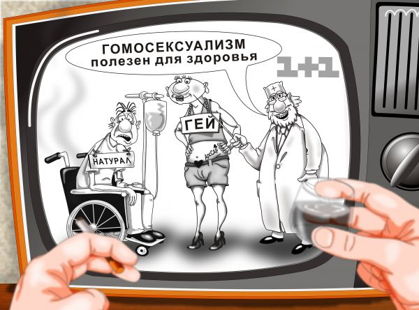Карикатура: Новости медицины, Дмитрий Субочев