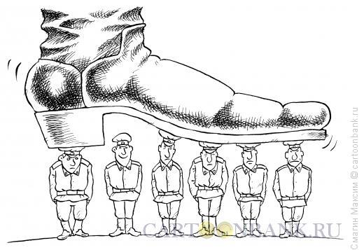 Карикатура: Строй, Смагин Максим