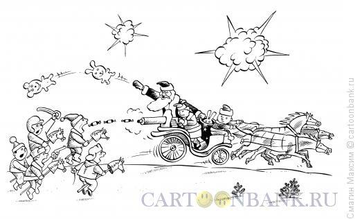 Карикатура: Тачанка Деда Мороза, Смагин Максим