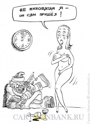 Карикатура: Халатик, Смагин Максим