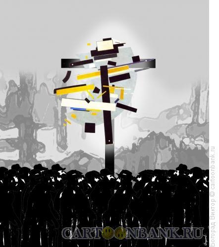 Карикатура: Явление супрематизма в Витебске 4, Богорад Виктор