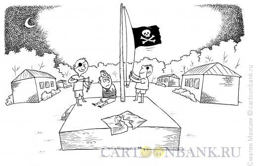 Карикатура: Переворот в пионерском лагере, Смагин Максим