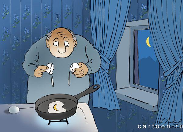 Карикатура: полуночный завтрак, Александр Зудин