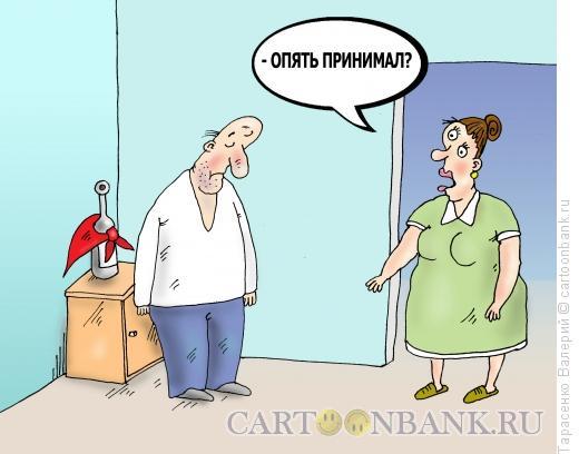 Карикатура: Сто грамм, Тарасенко Валерий