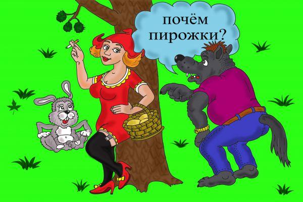 Карикатура: красная шапка, евгений гречко