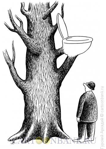 Карикатура: дерево с унитазом, Гурский Аркадий