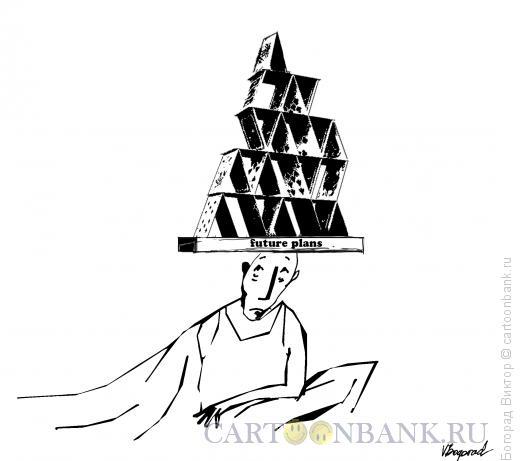 Карикатура: Хрупкое утреннее настроение, Богорад Виктор