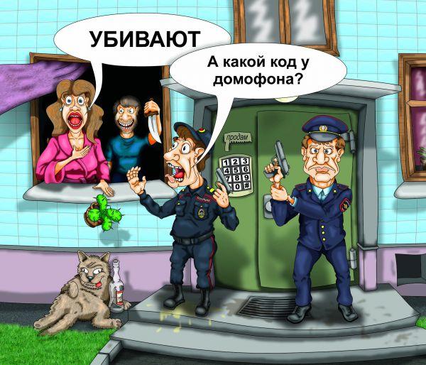 Карикатура: Домофон, Дмитрий Субочев