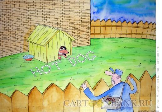 Карикатура: Надпись из костей, Шилов Вячеслав