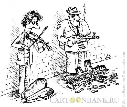 Карикатура: Выбор народа, Дубинин Валентин