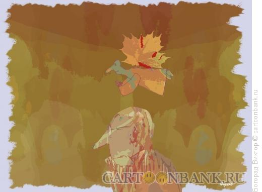 Карикатура: Осенний ангел-хранитель, Богорад Виктор