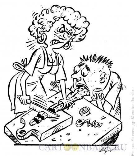 Карикатура: Молчать!, Егоров Александр