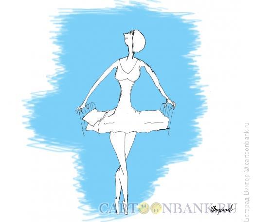 Карикатура: Балерина, Богорад Виктор