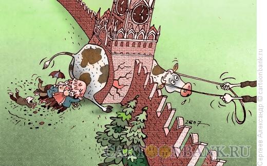 Карикатура: Государственный бюджет и Власти всех уровней, Сергеев Александр