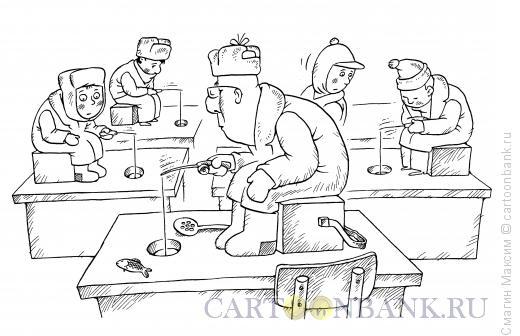Карикатура: Рыболовный урок, Смагин Максим