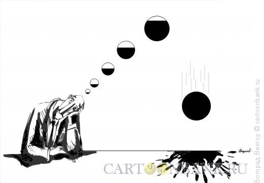 Карикатура: Черные мысли, Богорад Виктор