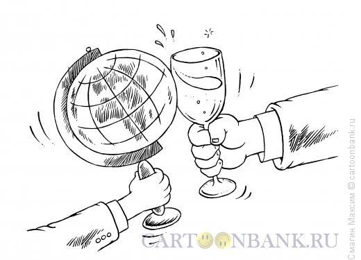 Карикатура: С днем учителя!, Смагин Максим