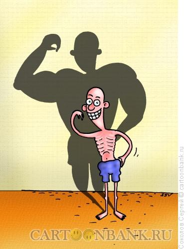 Карикатура: тонкий силач, Соколов Сергей