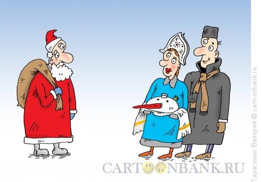Карикатура: Холодная встреча, Тарасенко Валерий