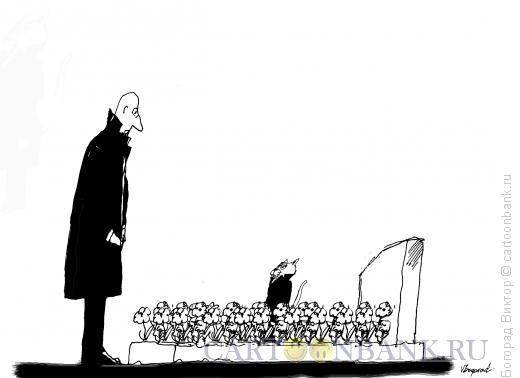 Карикатура: Кот на кладбище, Богорад Виктор