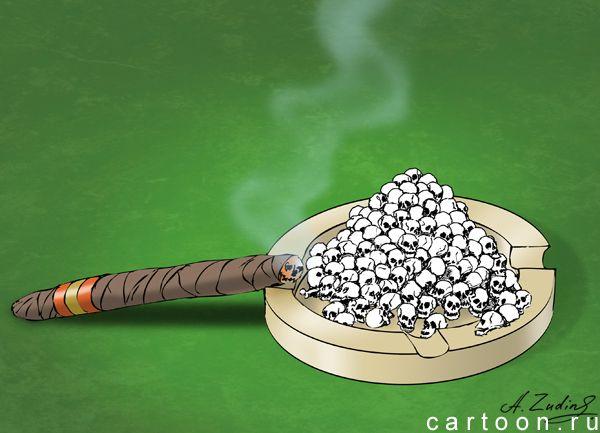 Карикатура: Минздрав предупреждал..., Александр Зудин