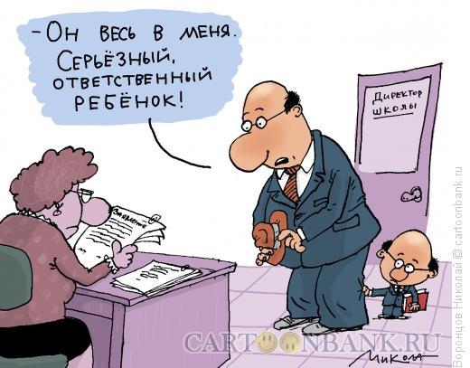 Карикатура: Наследник, Воронцов Николай