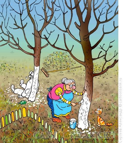 Карикатура: Весенняя побелка деревьев, Сергеев Александр
