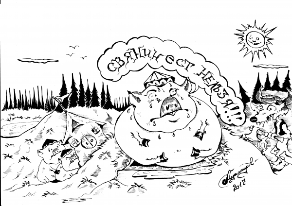 Карикатура: Волк на диете., Константин Мухоморов