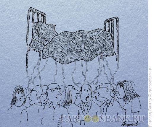 Карикатура: Слухи, Богорад Виктор