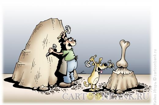 Карикатура: Собака-скульптор, Кийко Игорь